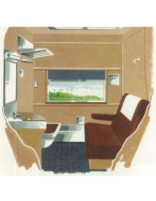 Roomette by day